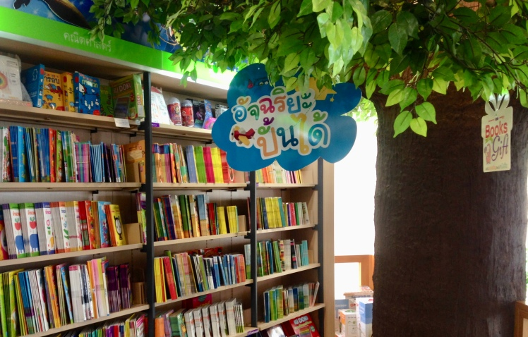 Nanmeebooks House Bookshop Bangkok